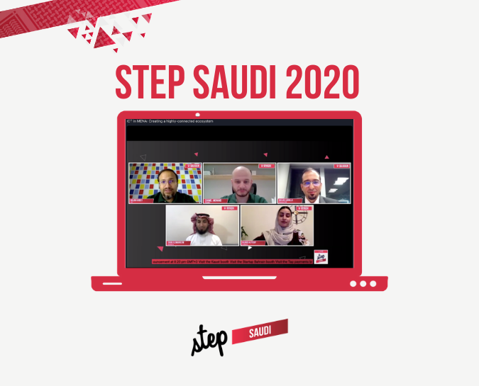 Step hosted the second edition of the Step Saudi conference online