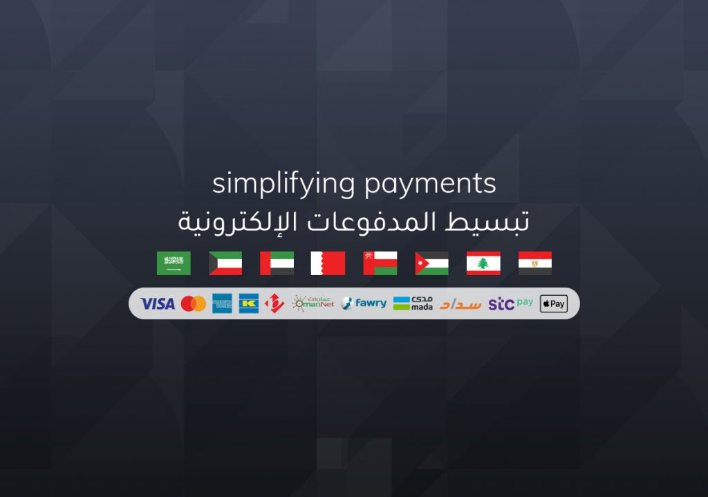 Tap Payments simplifies online payment & acceptance for businesses