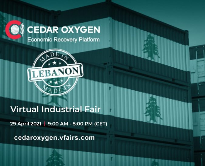 """Made in Lebanon"" The First Virtual Industrial Fair by Cedar Oxygen"